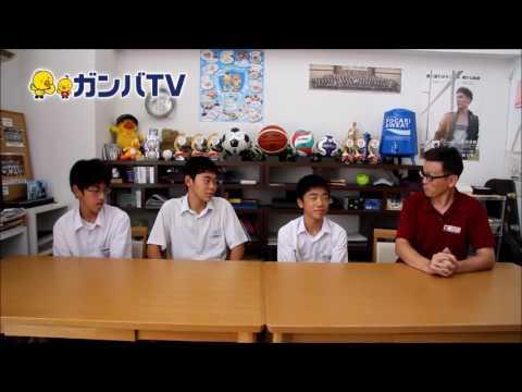 ガンバTV 百道中学校2年生職場体験 2016/9/7-8