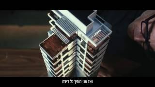 Geffen Tower - Eyal Shani 35