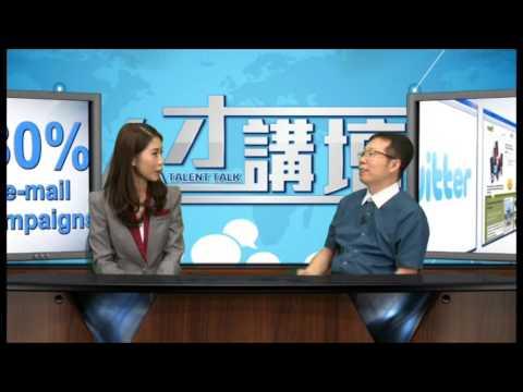 """第六十二集  """"推動電子商務發展""""  ..."""