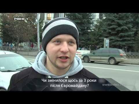 <a href='/Info/?id=74924' >Чи змінилося щось за 3 роки після Євромайдану? [ВІДЕООПИТУВАННЯ]</a>