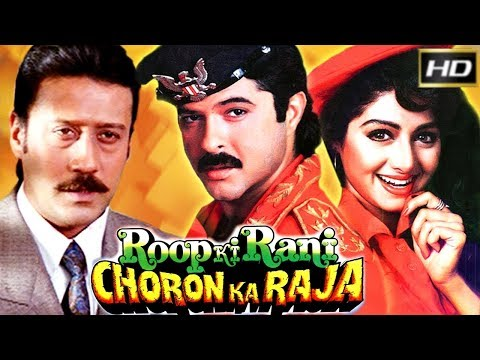 Video Roop Ki Rani Choron Ka Raja 1993 - Acion Movie | Anil Kapoor, Jackie Shroff, Sridevi. download in MP3, 3GP, MP4, WEBM, AVI, FLV January 2017