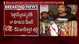 Video Srinivas Reddy 3rd Wife Devi Jagadeeswari Face To Face || Srinivas Reddy 3 Marriages Case || NTV MP3, 3GP, MP4, WEBM, AVI, FLV April 2018