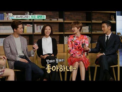 【TVPP】Jung-Eum,Seo-Jun,Jun- Hee,Siwon- 'She Was Pretty', 정음, 서준, 준희, 시원 - 그.예 인터뷰 @Section TV