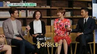Video 【TVPP】Jung-Eum,Seo-Jun,Jun- Hee,Siwon- 'She Was Pretty', 정음, 서준, 준희, 시원 - 그.예 인터뷰 @Section TV MP3, 3GP, MP4, WEBM, AVI, FLV Januari 2018