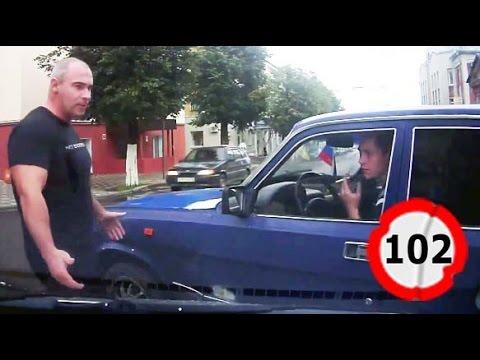 Car Crash Compilation #102 || Подборка ДТП и Аварий Сентябрь 2014