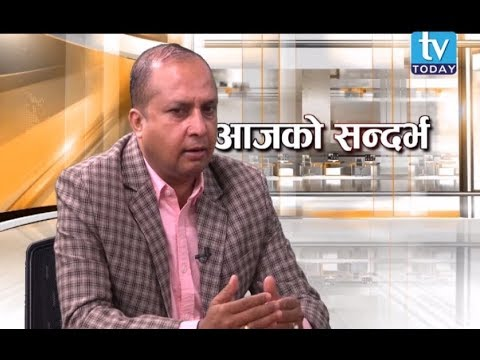 (Manoj Kumar Dhungana, Spokesperson, Gokarneshwar Nagarpalika, Kathamandu, with Manohari Thapa - Duration: 26 minutes.)