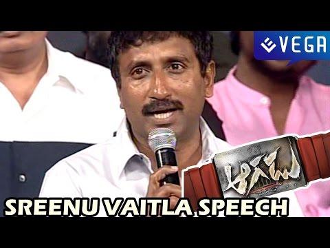 Sreenu Vaitla Speech at Aagadu Audio Launch