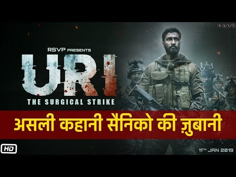 URI (2019) - Real Story Of SURGICAL STRIKE In Hindi | Official Trailer | Vicky Kaushal, Yami, Paresh