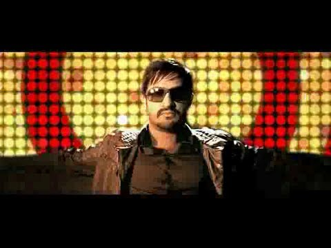 Baadshah NTR Theatrical Trailer