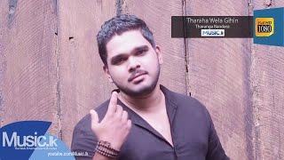 Tharaha Wela Gihin - Tharanga Bandara