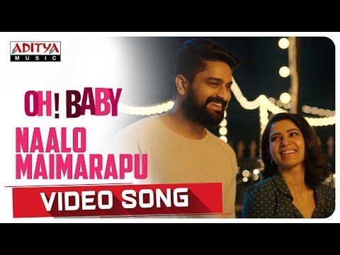 Naalo Maimarapu Video Song