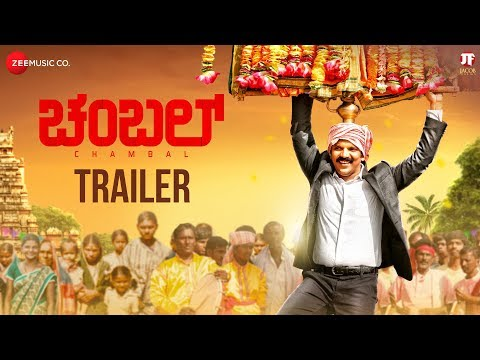 Chambal - Official Movie Trailer | Sathish Ninasam | Sonu Gowda | Jacob Varghese