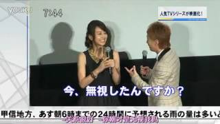 Nonton 20130916 Tokyo Mx News Ataru The First Love And Last Kill Film Subtitle Indonesia Streaming Movie Download