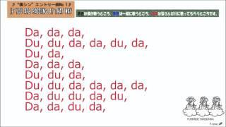 『タケカワユキヒデの僕とSing Together』練習曲その①