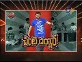 Jabardasth - 13th February 2014 (Full Episode)