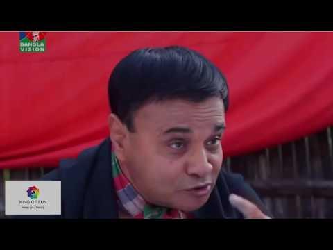 Dr Ezaz funny banglanatok natok, AMERICA জাওয়ার সহজ উপায় | king of fun |