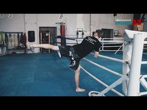 Как научиться бить вертушки / Техника ударов ногами с разворота - DomaVideo.Ru