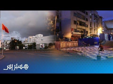 العرب اليوم - شاهد: حينما يشل أذان المغرب شوارع البيضاء في رمضان