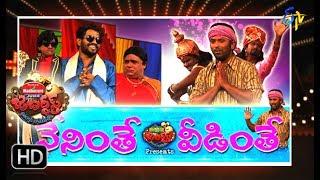 Video Jabardsth   13th  July 2017  Full Episode   ETV Telugu MP3, 3GP, MP4, WEBM, AVI, FLV Januari 2019