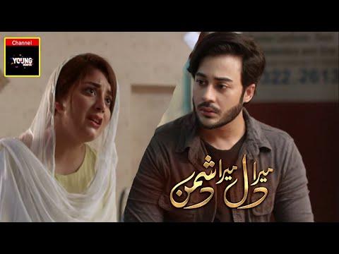 Mera Dil Mera Dushman - Episode 63 [Subtitle Eng] ARY Digital Drama | 2020