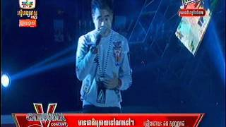 Download Lagu Chhorn Sovannareach@Cambodia V Concert Season 2 Live On RHM HDTV at KPC Province 07-Nov-2015 Mp3