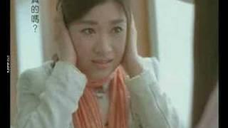 Shiseido PN Maquillage脣膏(15s)
