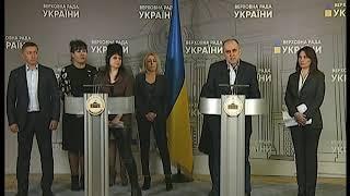 Брифінг Сергія Лабазюка щодо закриття дитячих протитуберкульозних санаторіїв (18.02.2020)