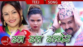 Dhala Dhala Dhalkera - Tika Pun & Madhav Pangeni