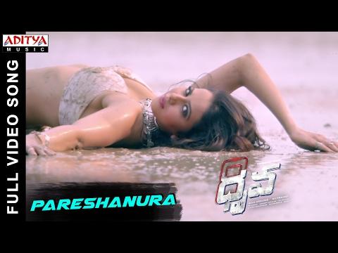 Video Pareshanura Full Video Song || Dhruva Movie || RamCharanTej, Rakul Preet || HipHopTamizha download in MP3, 3GP, MP4, WEBM, AVI, FLV January 2017