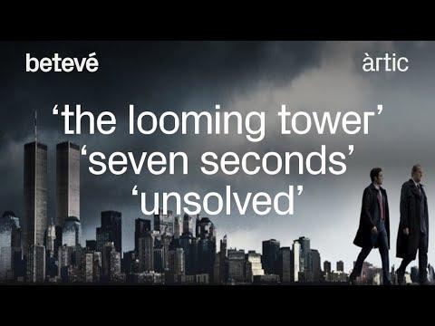 'The looming tower', 'Seven Seconds', ... sèries sense pèls a la llengua - Àrtic | betevé
