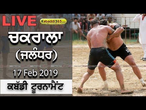 Chakrala (Jalandhar) Kabaddi Tournament 17 Feb 2019