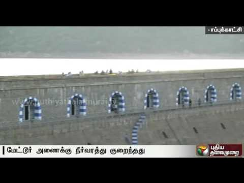 Inflow-of-water-into-Mettur-has-decreased-substantially-due-to-Karnataka-stopping-release-of-water