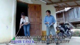 Koos Loos - Kuv Ua Tus Txhaum