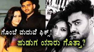 Lakshmi Baramma Gombe, Neha Gowda's marraige date fixed. As Neha has been spotted as Chandan's wife in the same role for...