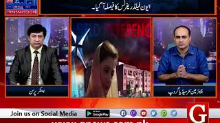 Election Special Transmission 08-07-18 Part-6