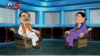 suparichitudu-on-polavaram-bill-and-venkaiah-naidu-tv5-news