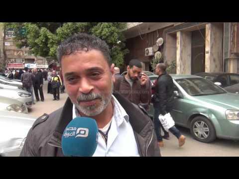 مصر العربية | الجماهير تختار النادي الأفضل في العالم