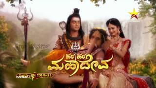 Hara Hara Mahedva | Lord Ganesha | Promo 1
