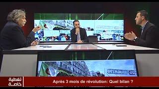 Après 3 mois de révolution: Quel bilan ?