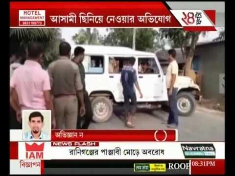 Video Miscreants Attacks On Police Car Near Basanti Police Station download in MP3, 3GP, MP4, WEBM, AVI, FLV January 2017