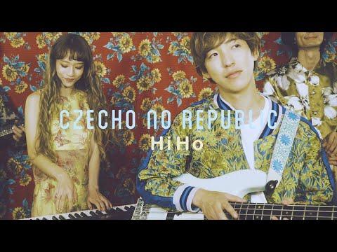 , title : 'Czecho No Republic - Hi Ho (Lylic Video)'