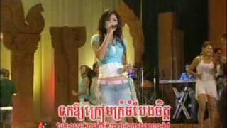 Khmer Travel - Pov Vannary