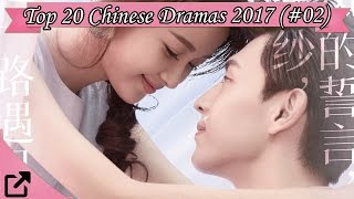 Nonton Top 20 Chinese Dramas 2017   02  Film Subtitle Indonesia Streaming Movie Download