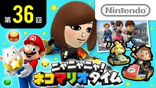 Neko Peach's Mii Fighter Fashion Show (Neko Mario Time!!)
