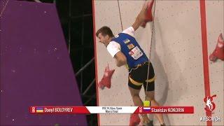 Walka o mistrzostwo świata w bardzo szybkim wspinaniu – Ukraina vs Rosja