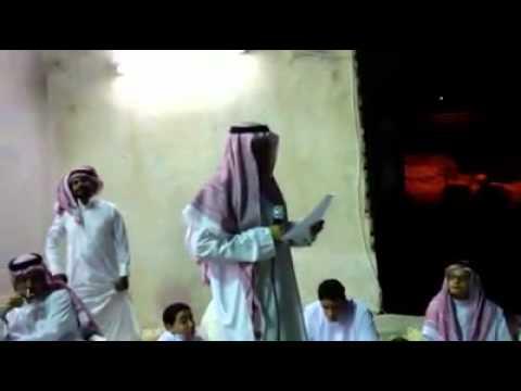 الاشراف الحُرَّث ذوي علي يحتفلون بالعيد في المضيق3