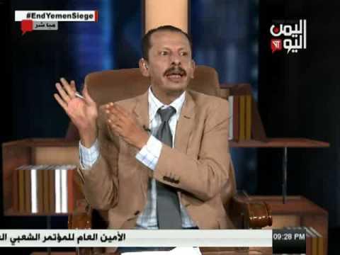 اليمن اليوم 15 3 2017