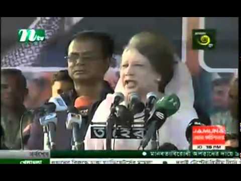 NTV Bangla Night news 23 October 2014 Todays bangla TV songbad (видео)