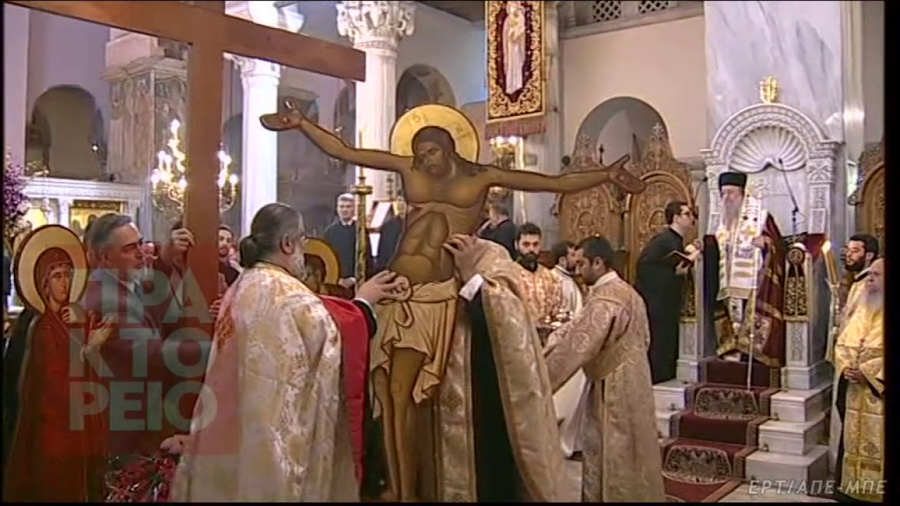 Η αποκαθήλωση του Εσταυρωμένου στη Θεσσαλονίκη