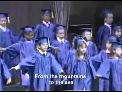 The famous American School song